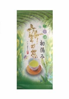 【茶遊舘】 今年の新茶案内・・初摘み新茶