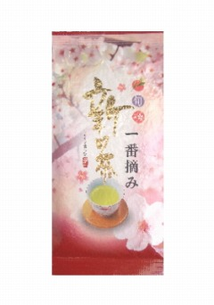 【茶遊舘】今年の新茶案内・一番摘み新茶